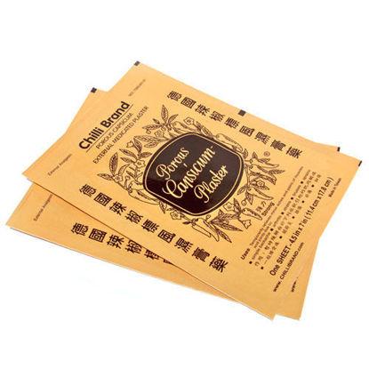 """Picture of Porous Capsicum Plaster 4.5"""" x 7"""", Chilli Brand"""