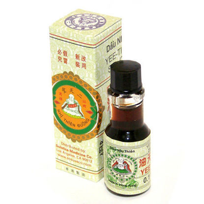 Picture of Ni Tian Oil 3ml (Yee Tin Oil)