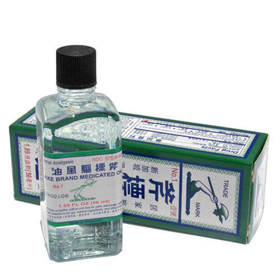 Picture of Axe Brand Medicated Oil 1.89oz (56ml)