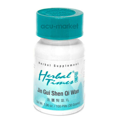 Picture of Jin Gui Shen Qi Wan by Herbal Times®