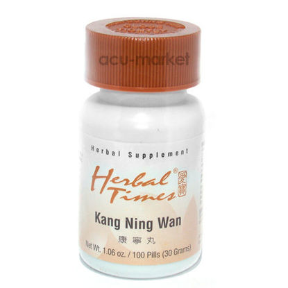 Picture of Kang Ning Wan, Curing Pills, Herbal Times®