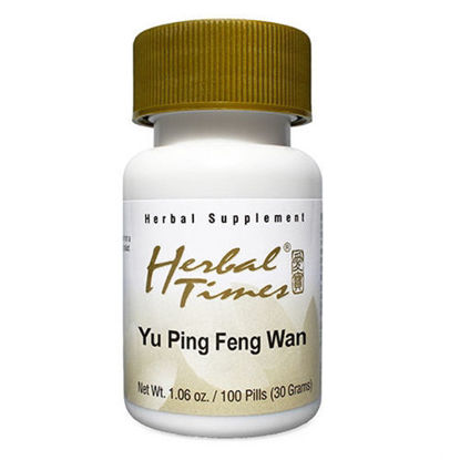 Picture of Yu Ping Feng Wan by Herbal Times®