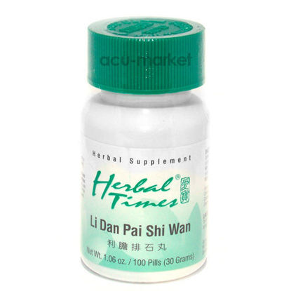 Picture of Li Dan Pai Shi Wan, Herbal Times®