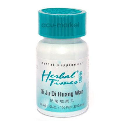 Picture of Qi Ju Di Huang Wan, Herbal Times®