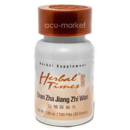 Picture of Shan Zha Jiang Zhi Wan, Herbal Times®