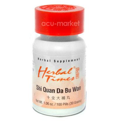 Picture of Shi Quan Da Bu Wan, Herbal Times®