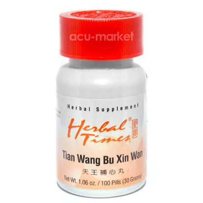 Picture of Tian Wang Bu Xin Wan, Herbal Times®