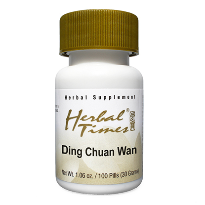 Picture of Ding Chuan Wan, Herbal Times®
