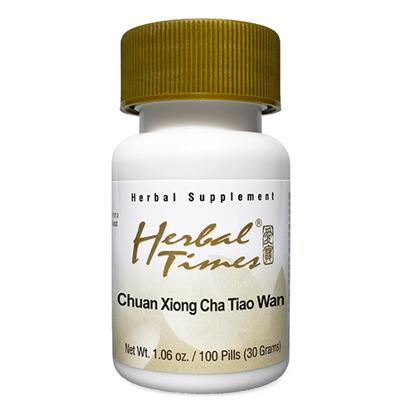 Picture of Chuan Xiong Cha Tiao Wan, Herbal Times®