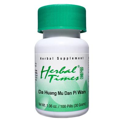 Picture of Da Huang Mu Dan Pi Wan, Herbal Times®
