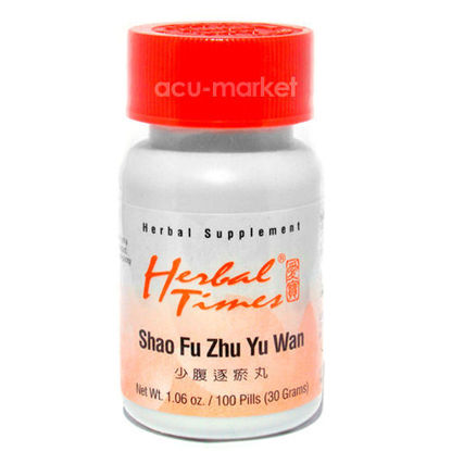 Picture of Shao Fu Zhu Yu Wan, Herbal Times®