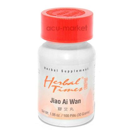 Picture of Jiao Ai Wan, Herbal Times®