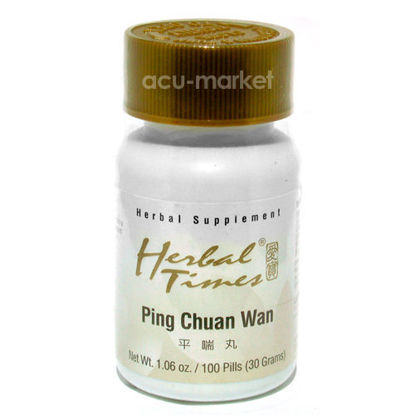 Picture of Ping Chuan Wan, Herbal Times®
