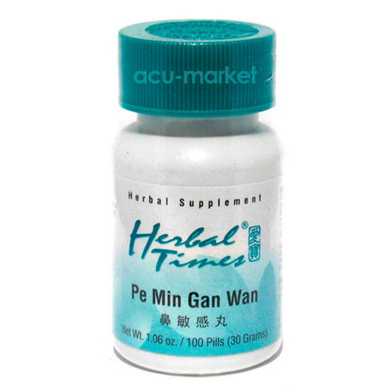 Picture of Pe Min Gan Wan by Herbal Times®