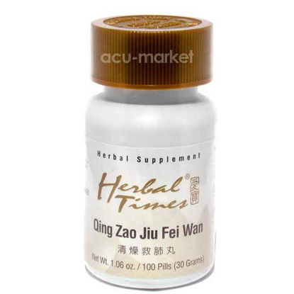 Picture of Qing Zao Jiu Fei Wan, Herbal Times®