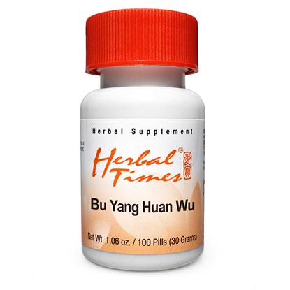 Picture of Bu Yang Huan Wu Wan, Herbal Times®