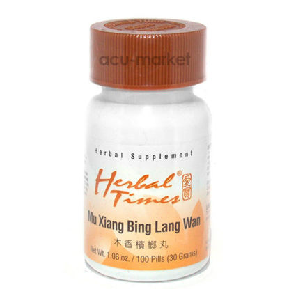 Picture of Mu Xiang Bing Lang Wan, Herbal Times®