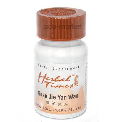 Picture of Guan Jie Yan Wan, Herbal Times®