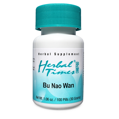 Picture of Bu Nao Wan, Herbal Times®