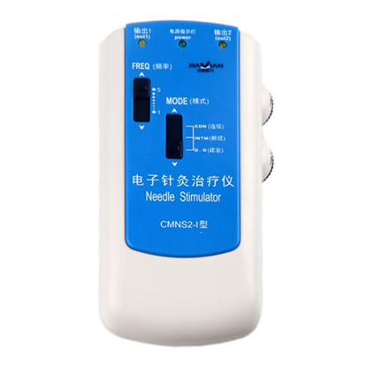 Picture of Jia Jian CMNS2-1 Needle Stimulator, 2 Channel, Portable