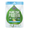Picture of Organic Plant Protein (Vanilla) 265g by Garden of Life